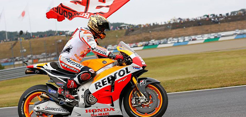 Photo : Honda