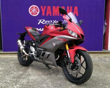 Yamaha R25 Modifikasi